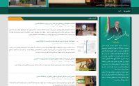 رونمایی از طرح اختصاصی وبسایت – تکمیل وبسایت بزودی