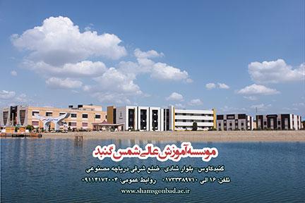 مژده به علاقه مندان زبان و ادبیات ترکمنی در مراکز آموزش عالی استان گلستان