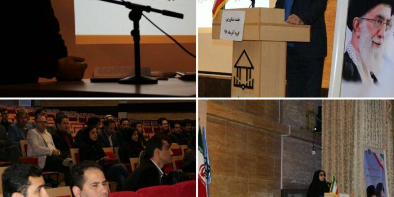 """✍🏽گردهمایی مشاوران آموزش وپرورش گنبد کاووس در دانشگاه نمونه """"شمس"""" 💡"""