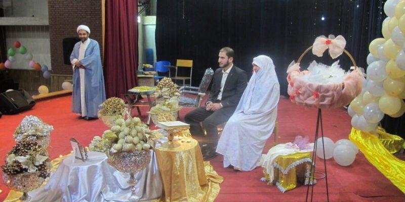 🔵آغاز ثبت نام اینترنتی بیست و یکمین دوره ازدواج دانشجویی