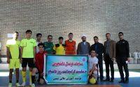 ⚽️?? پایان رقابت های ورزشی فوتسال دانشجویی با برتری تیم: ✅ پدیده شمس ✅
