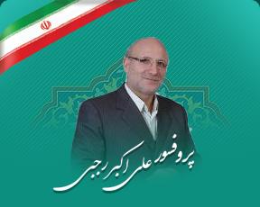 موسسه آموزش عالی شمس گنبد
