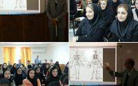 ✅ برگزاری کلاس های تئوری مربیگری درجه سه آمادگی جسمانی در «پردیس دانشگاهی شمس گنبد»