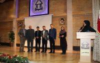 مراسم گرامیداشت مقام معلم و آئین تجلیل از استادان دانشگاه شمس