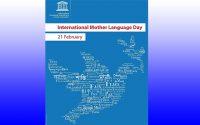 """روز ۲۱ فوریه برابر با ۲ اسفند، از طرف یونسکو به عنوان """"روز جهانی زبان مادری"""" نامگذاری شده است."""