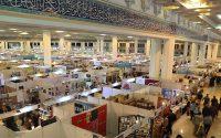 سی و دومین نمایشگاه بینالمللی کتاب تهران در مصلی تهران با حضور وزیر فرهنگ و ارشاد اسلامی افتتاح شد.