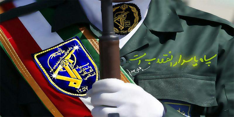 بیانیه موسسه آموزش عالی شمس در محکومیت اقدام اخیر دولت آمریکا