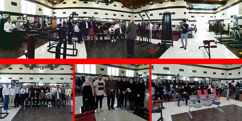 افتتاحیه سالن مجهز بدن سازی موسسه آموزش عالی شمس