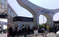 برگزاری آزمون سراسری در دانشگاه شمس گنبد