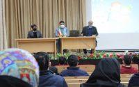 جلسه معارفه ویژه دانشجویان کارشناسی ارشد ورودی جدید – ۲۸ بهمن ۱۳۹۹